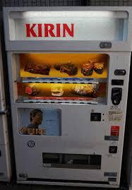 The Vending Machine Killer Amazing BBQ Vending Machine How To BBQ Right Blog