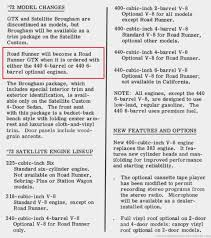 74 road runner 440 4spd production numbers moparts question and note the wording used to describe the satellite brougham becoming the brougham package