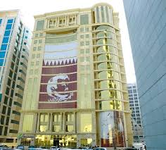 Image result for phcc in qatar