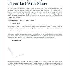 Fedex Resume Sample
