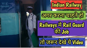 how to get register in rail transport diploma rail guard job  how to get register in rail transport diploma rail guard job