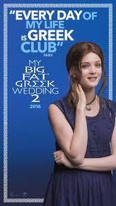 my big fat greek wedding movies greek wedding  my big fat greek wedding movies greek wedding greek and fat