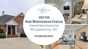 8956 woodcreek circle wilmington nc