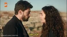 نتیجه تصویری برای دانلود قسمت 28 سریال ترکی بی وفا