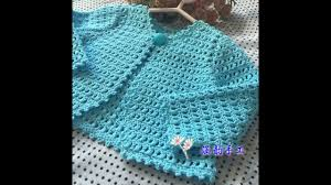 Free Crochet Baby Sweater Patterns Mesmerizing Crochet Patterns For Free Crochet Baby Cardigan 48 YouTube