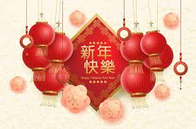 chinese new year card 2020 chinese greeting card for 2020 new year download free