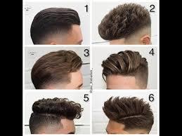 5 قصات شعر للرجال 2018 Best Mens Hairstyles For 2018