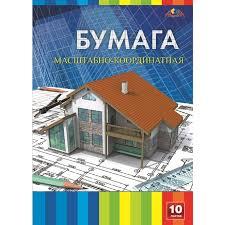 Прочее для <b>канцелярии</b> Applika - купить в России:Москва, Санкт ...