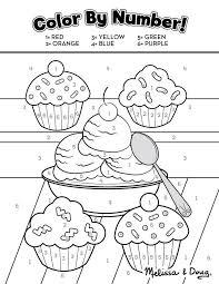 8264bae8d9510fd216acf442ec27a427 25 best ideas about ice cream crafts on pinterest icecream on two week behavior printable