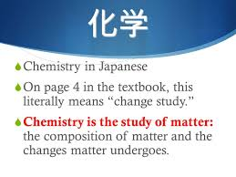 """Why Study Chemistry? Chapter 1 from """"The Complete Idiots Guide to ..."""