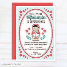 Print Your Own Invites Matryoshka Babushka Nesting Doll Invitation Customizable