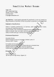 Demolition Resume Sample Resume Samples Demolition Worker Resume Sample 1