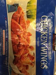 Secrets in costco style chicken wings 1. Costco Chicken Wings Grandpa Cooks