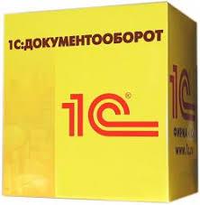С Документооборот КОРП