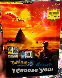Pokemon (the Movie 20) I Choose You All Region English Version for sale  online
