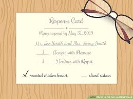 How To Reply To Wedding Rsvp Card How To Fill Out An Rsvp Card 9 Steps With Pictures Wikihow