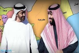 Image result for آلسعود و امارات در حال بلعیدن یمن هستند