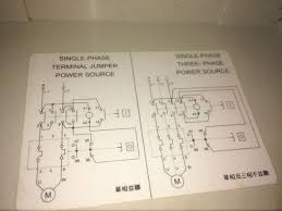 magnetic safety switch wiring by csask lumberjocks com here s the wiring diagram
