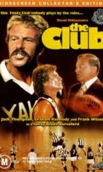 club david williamson essay david williamson s the club and the removalists