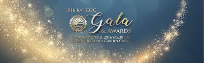 kaccoc gala event the 4th kaccoc annual gala friday december 8 2016 great wolf lodge garden grove 12681 harbor blvd garden grove ca 92840
