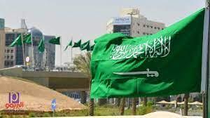 من هي الأميرة الراحلة نوف بنت خالد بن عبدالله آل سعود والسبب وراء وفاتها -  البريمو نيوز