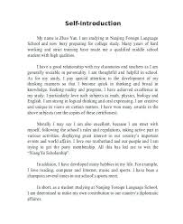 Example Essay Introductions Introductions To Essays Examples A Good Introduction For An Essay