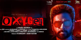 Sign up / log in. Oxygen Review Oxygen Tamil Movie Review Story Rating Indiaglitz Com