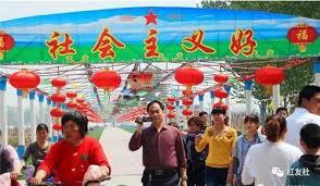 """伟大舵手:如果""""人民公社""""仍然存在,新中国是何景象?-民心为公--上善若水网"""