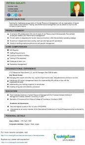 Human Resources Resume Examples Professional Writers Hr Sample Doc