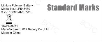 Whats Iec62133 2 2017 Certification Of Lithium Ion Battery