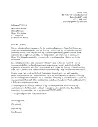 cover letters for cashiers cover letter for cashier cashier sample cover letters cashier