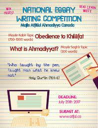 essay competition majlis atfalul ahmadiyya  essay writing competition