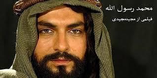 فیلم محمد رسولالله فیلم های جادویی هالیوودرا بلعید
