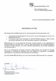 Reference Letter Template Open Office Resume Idea