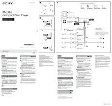 sony car cd player wiring diagram oasissolutions co medium size of car stereo color wiring diagram what can your learn from sony cd player