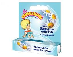 Моё солнышко <b>Бальзам для губ с</b> ромашкой — купить по ...