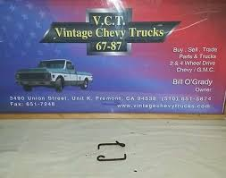 1970 c10 ignition switch wiring diagram 1970 image similiar 1971 chevy ignition switch wiring diagram keywords on 1970 c10 ignition switch wiring diagram