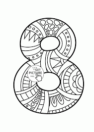 Small Picture Pattern Number 8 coloring pages for kids counting numbers