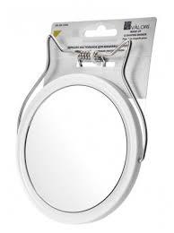 <b>Зеркало</b> косметическое <b>настольное VALORI</b> 3077012 купить по ...