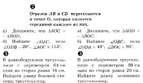 Итоговая контрольная работа по геометрии класс hello html m505f6006 gif
