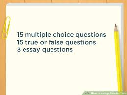 how to manage time for tests steps pictures wikihow image titled manage time for tests step 7