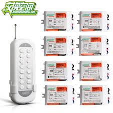 JD211A1N8 8 channel RF Wireless Remote Control Light Switches 220V