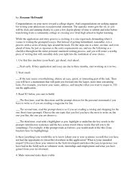 nursing school essay sample how to write a personal narrative  personal essay for college sample how to write a personal essay example how to write a