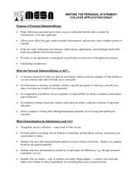 describe your educational and career goals essay  writing the personal statement
