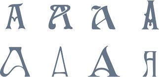Download The 50 Best Free Vintage Fonts