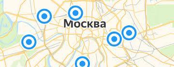 «<b>Рукавица для бани</b> «Ещё»» — Результаты поиска — Яндекс ...