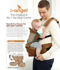 How do you Choose the Best Baby Carrier? | I-Angel Rainbow 3in1 ...