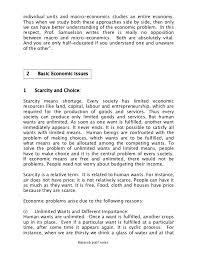 why x essay sap support resume best resume online creator sample child labor essays dissertation statistical service help scribd child labor essays dissertation statistical service help scribd
