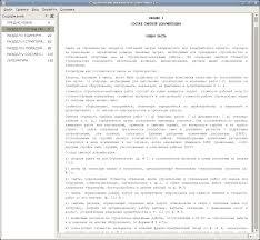 Образец резюме инженера сметчика Файловое хранилище Образцы резюме инженера сметчика