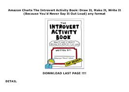 Out Loud Charts Amazon Charts The Introvert Activity Book Draw It Make It